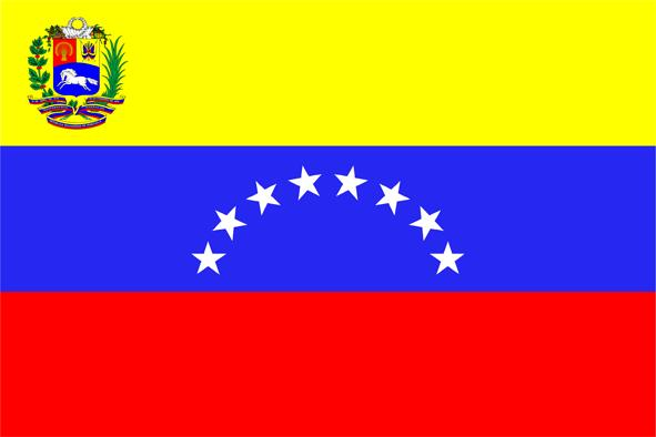 Te invito a Conocer a mi país Venezuela!