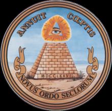 Nuevo Orden Mundial . Administrador Gral. S.A.M. - Administradora Admin  .