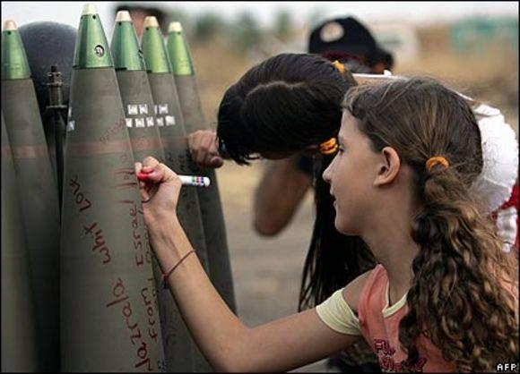 educacion-para-la-guerra