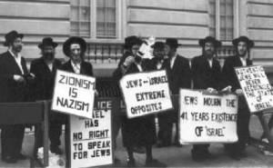 antisionistas