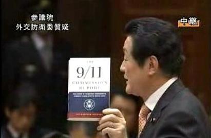 yukihisa-fujita-11-s-9-11