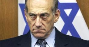 ISRAEL PROLIFERACION ARMAS