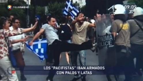 Imágenes de Telemadrid que pertenecía a Grecia y hacían pasar por Barcelona